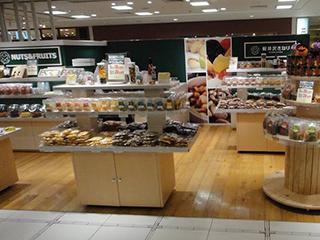 軽井沢きなり名古屋ラシック店